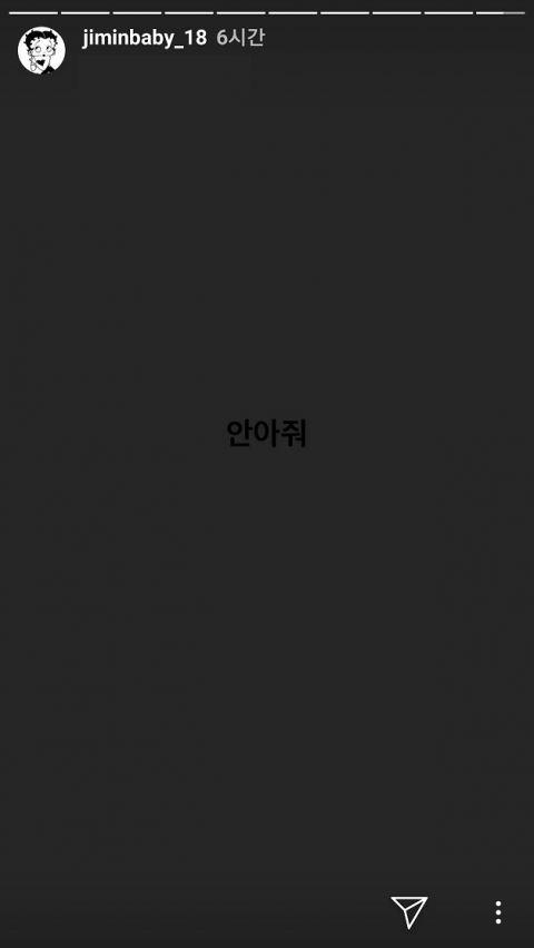 申智珉/IG