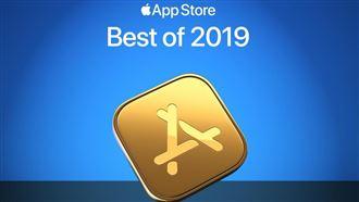 年度最佳App、手遊!沒下載超可惜