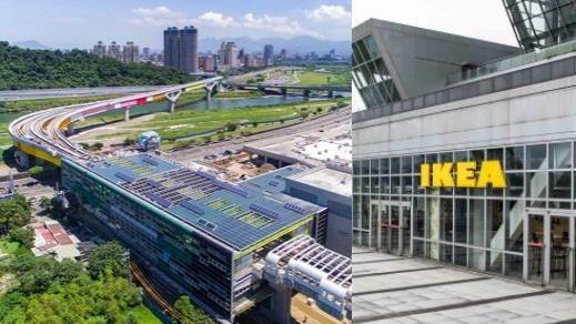 與IKEA、新北「山手線」為鄰 房價說話了