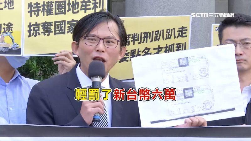 黃國昌再爆「砂石案」新違法證據 5年賺上億卻僅輕罰6萬