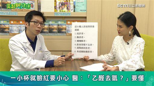 臺安醫院胃腸肝膽科權威醫師葉秉威,奕起聊健康