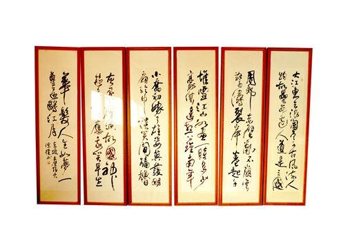 台北市,法務部,拍賣,字畫,玫瑰石