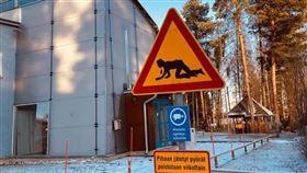 (圖/翻攝自爆系知識家)芬蘭,告示牌,警示牌