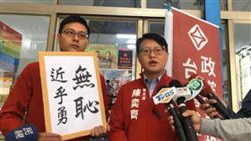 台灣基進黨主席陳奕齊、高雄黨部主委李欣翰