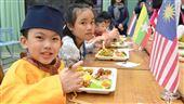 新北校園午餐3.0 品嚐新住民美食