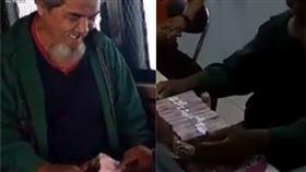 (圖/翻攝自梨視頻)印尼,乞丐,土豪,紙鈔