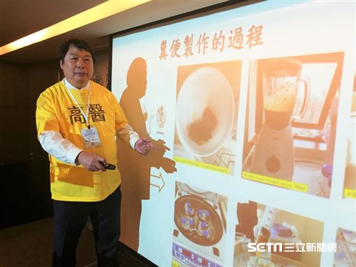 醫師吳登強說明糞便移植如何治療困難梭菌感染。(圖/記者楊晴雯攝)