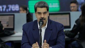為終結川普制裁 委內瑞拉願與美談判