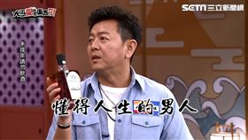 台灣威士忌銷量全球排名第三,庹宗康打趣的表示:台灣人多愛乾杯。 庹宗康表示深層、穩重層次的酒,是懂人生的男人在品嘗。 來賓Abby試喝威士忌達人Jerry所調的酒。