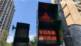 長輩,新北市交通局,路口,小綠人行人號誌燈,小綠人,行人,跌倒