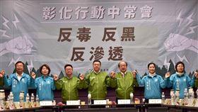 民進黨行動中常會(圖/民進黨提供)