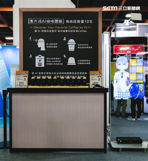 咖啡,Nespresso,資訊月,創新AI咖啡體驗,AI人工智慧,腦波圖/品牌提供