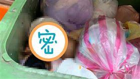 棄嬰,垃圾子母車,嬰兒,娃娃(翻攝自爆怨公社)