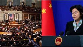 美國眾議院,中國外交部。(圖/資料照)