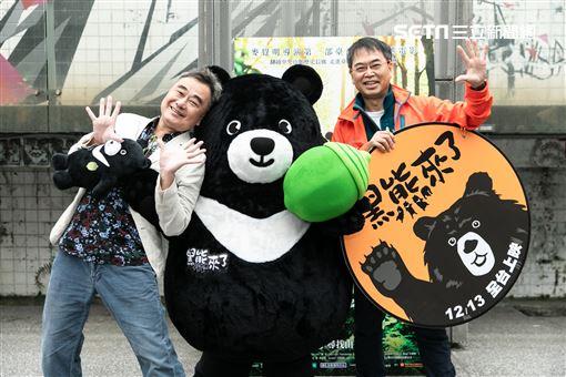 ▼▲(圖/牽猴子整合行銷提供)《黑熊來了》