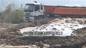 韋恩颱風騎車外出 李佳芬大妹魂斷砂石車下
