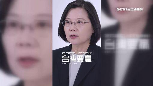 「減稅、調工資」小英短片曝 靠LINE轉發宣傳
