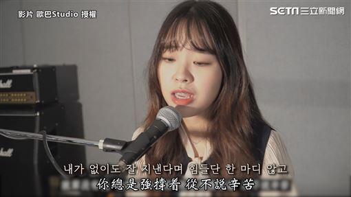 ▲▼除了韓文翻唱之外,他們也將韓文歌曲翻唱成中文版本,相當有趣。(圖/歐巴Studio 授權)