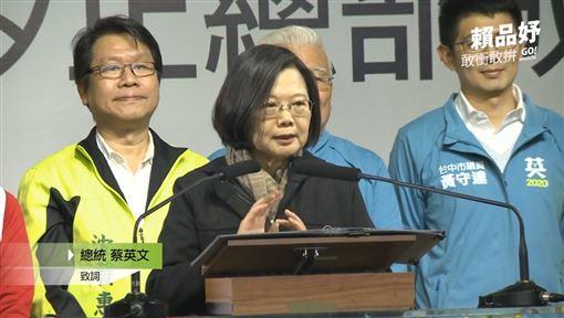 蔡英文,賴清德,賴品妤 圖/翻攝自賴品妤臉書