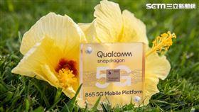 5G,高通,Snapdragon,行動平台,手機,OPPO,Snapdragon 765,Snapdragon 865