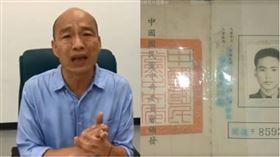 國軍退役軍官林永塘,在臉書秀出國民黨黨證,表示不會在再支持(圖/翻攝自林永塘臉書)