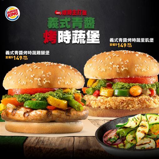 漢堡王,BurgerKing,漢堡王火烤美味分享團,麥當勞,肯德基,免費,漢堡,發票