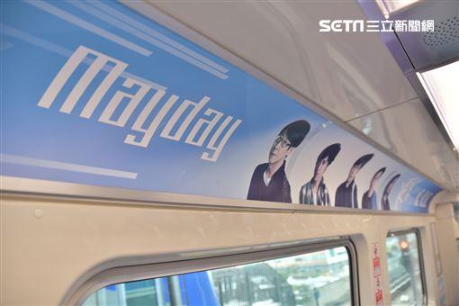 桃捷,五月天,Mayday 2020 Just Rock it!!!藍/Blue巡迴演場會,桃捷公司,五迷,機捷,桃園捷運圖/桃捷提供