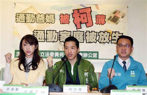 台北市,幼兒學費補助,通勤家庭,領不到,允諾研議(圖/中央社)