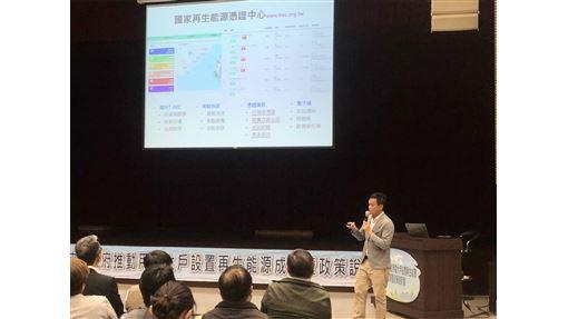 台中市,鼓勵設立,再生能源,擬放寬,設置場址(圖/市府提供)中央社