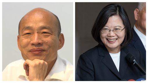 蔡英文、韓國瑜(組合圖)