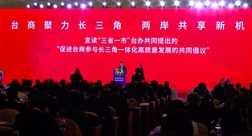 上海市,台商聚力,長三角,蕭萬長,先進技術合作(圖/中央社)