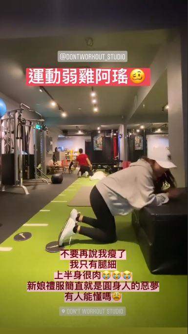 最美空姐、林佩瑤/IG