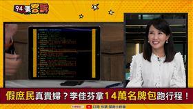 蔡沁瑜-3