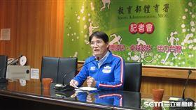 ▲體育署長高俊雄舉辦例行記者會。(圖/記者蕭保祥攝影)