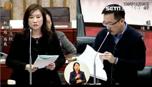 陳致中,王淺秋,預算,新聞局,韓國瑜,議會