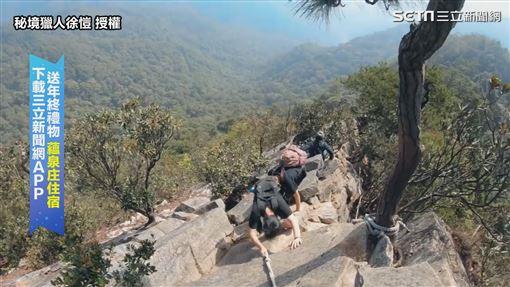 ▲鳶嘴山算是中階等級的山。(圖/秘境獵人 徐愷 授權)