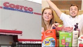 好市多必買7項商品!美國夫妻這樣介紹…網驚:手刀衝去買(圖/翻攝自YouTube)