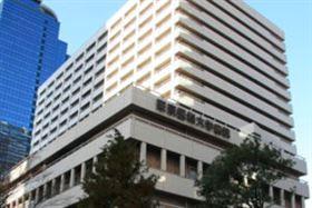 東京醫科大學醫院(百科知識中文網)