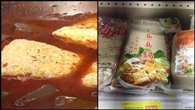 臭豆腐,味道,臭,饕客,臭臭鍋,越臭越好吃,噴桶