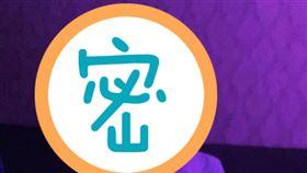 KTV,全裸,跨坐,老司機,極樂天堂,加藤軍路邊隨手拍 圖/翻攝自u臉書加藤軍路邊隨手拍