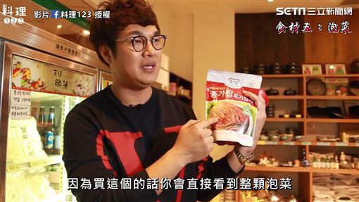 ▲▼你也喜歡吃韓式料理嗎?來自韓國的廚師「KAI」歐巴,首次公開他的私房雜貨舖!(圖/Wecook123 料理123 授權)