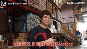 台灣哪裡買正宗韓國食材?歐巴的韓版Costco大公開