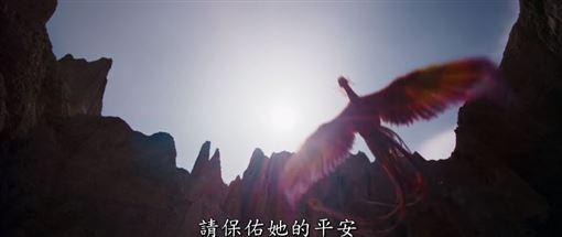 真人版《花木蘭》 影片截圖