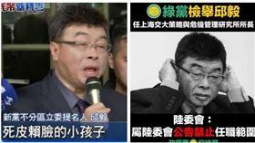 ▲邱毅(組合圖,新聞台、翻攝臉書)