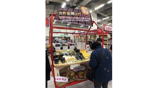 屏東,巧克力,奪金牌,大賣場,上架(圖/中央社)