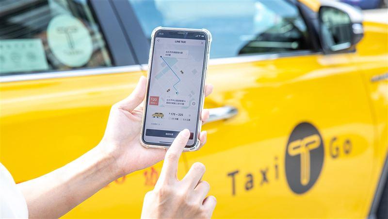 搶搭三倍券熱潮 LINE TAXI預告推出3倍乘車優惠