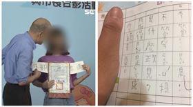▲韓國瑜、學童作文(組合圖,資料畫面)