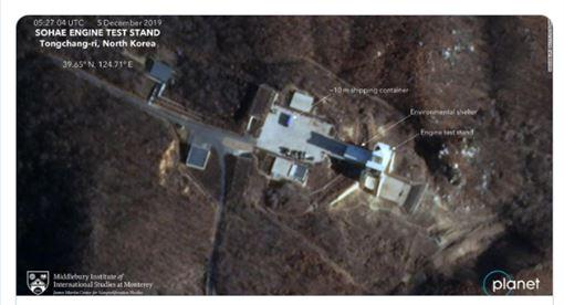 衛星照片,北韓,準備重啟,飛彈發動機,測試(圖/截圖自推特)