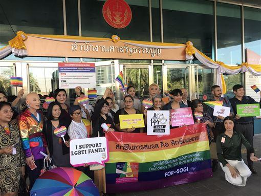 聯合國,泰國,LGBT人士,面臨,歧視,污名化(圖/中央社)