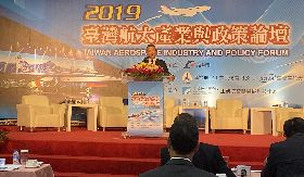 台灣航太產業與政策論壇今年首度移師台
